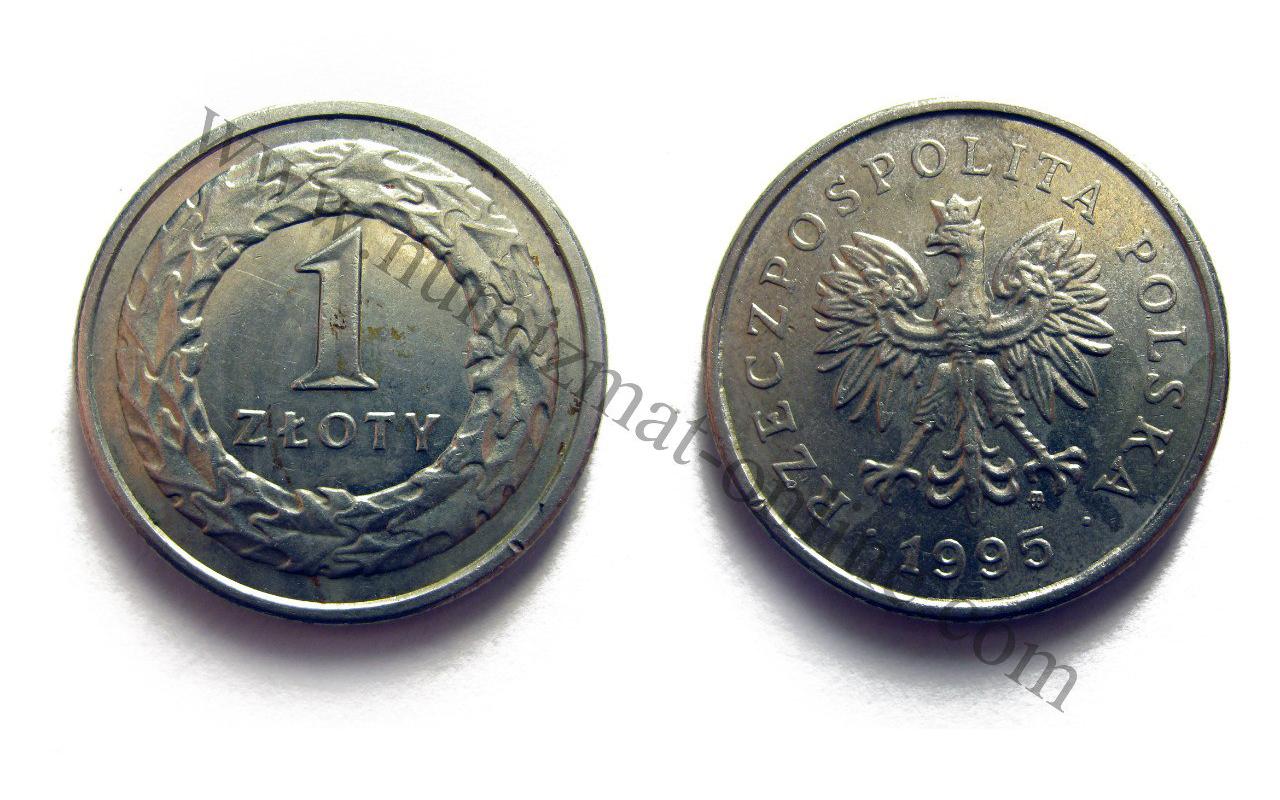 Один злотый 1995 года. Польша. Аверс и Реверс