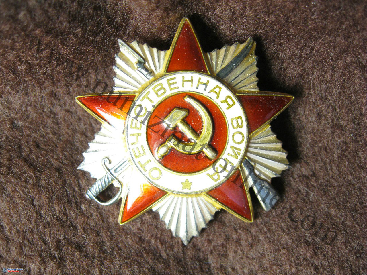 Орден Отечественной войны II степени – почетная военная награда СССР
