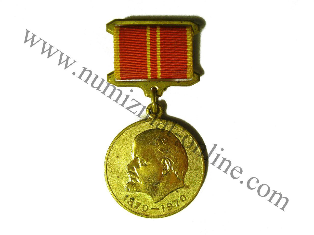Медаль: За доблестный труд. 1870-1970 г.