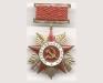 Орден Отечественная война в виде медали - булавочное крепление