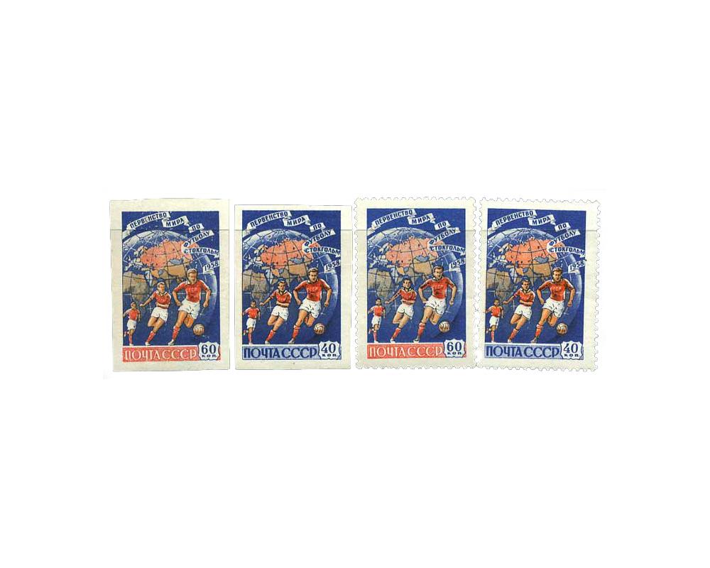 Чемпионат мира по футболу 1965 года - все разновидности марки - гребенчатая перфорация и марки без зубцов