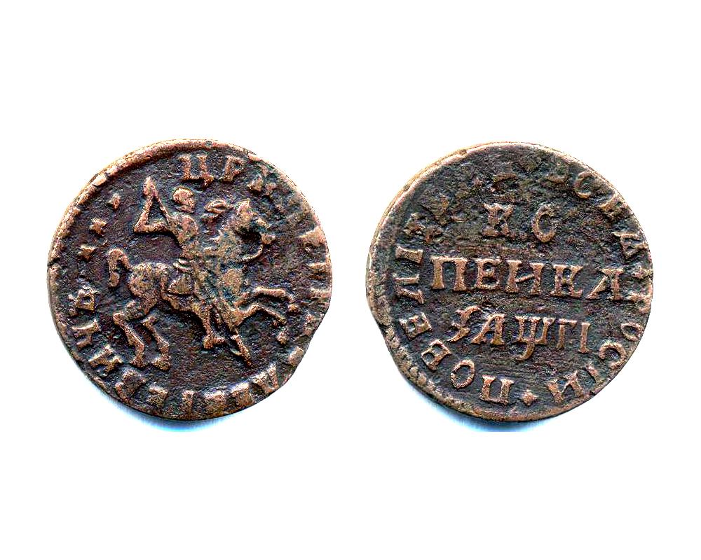 Серебряная монета с всадником где лучше искать клад