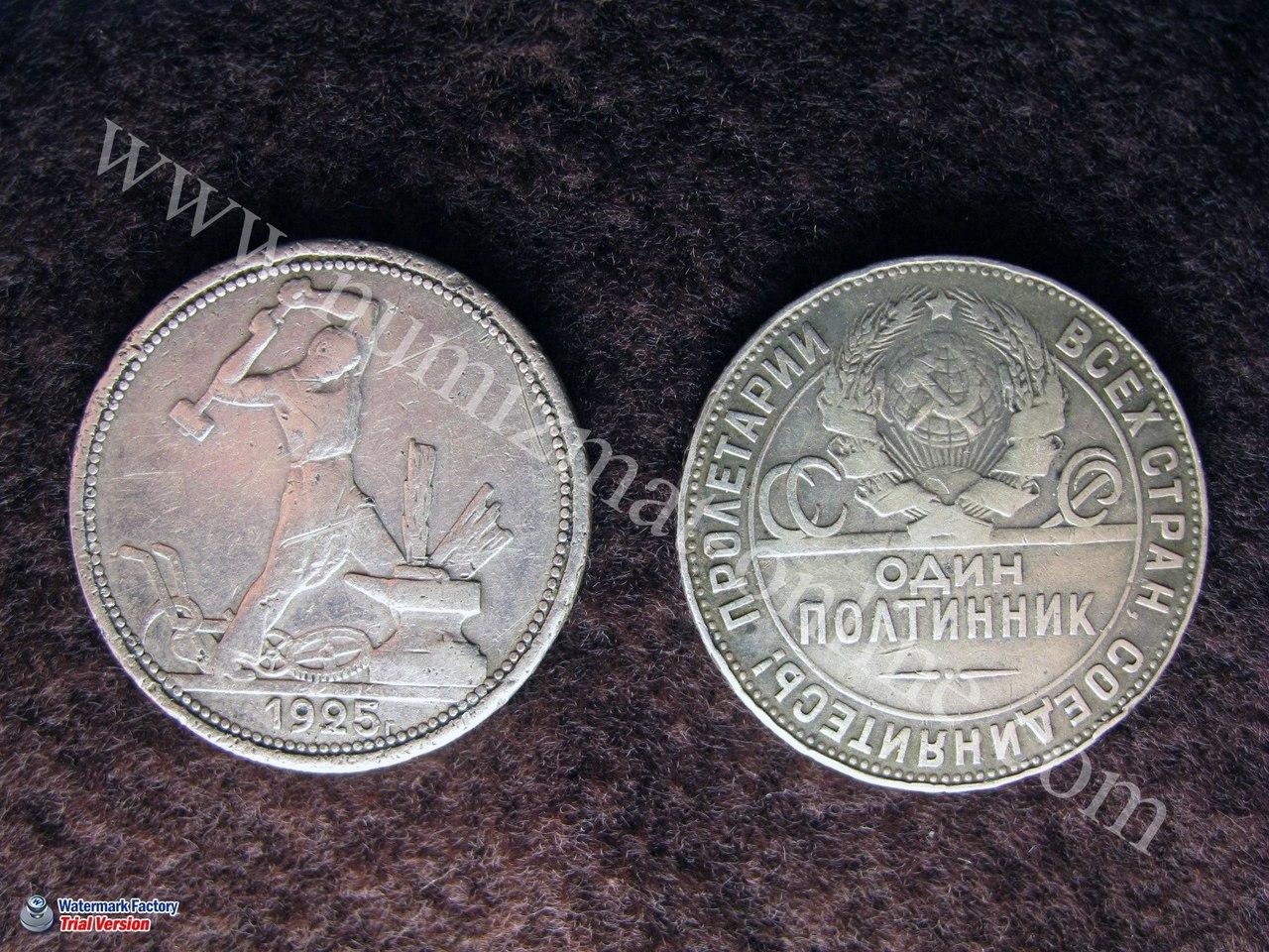 серебряная монета 2006 года айвазовский продам