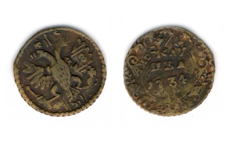 Полушка 1734 года цена очень старые