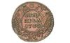 Полушка 1730 года. Оформление Реверса