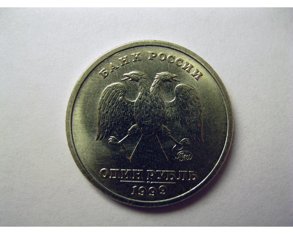 1 рубль 1999. 200-лет со дня рождения А.С.Пушкина.  Аверс