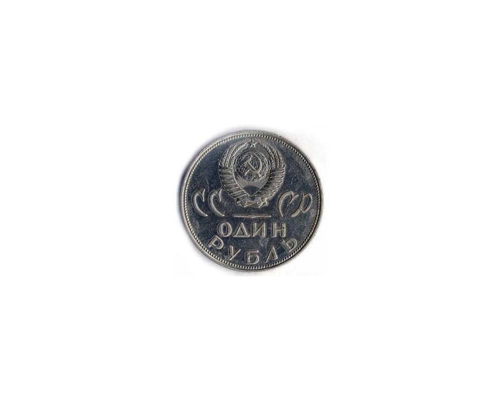 Аверс - 20 лет победы в ВОВ