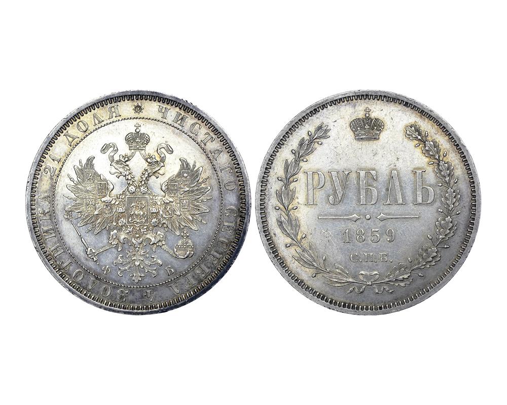 золотника 21 доля чистого серебра 1883 цена