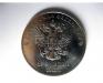 Монеты Сочи 2014. Номинал 25 рублей. Талисманы. Лицевая сторона