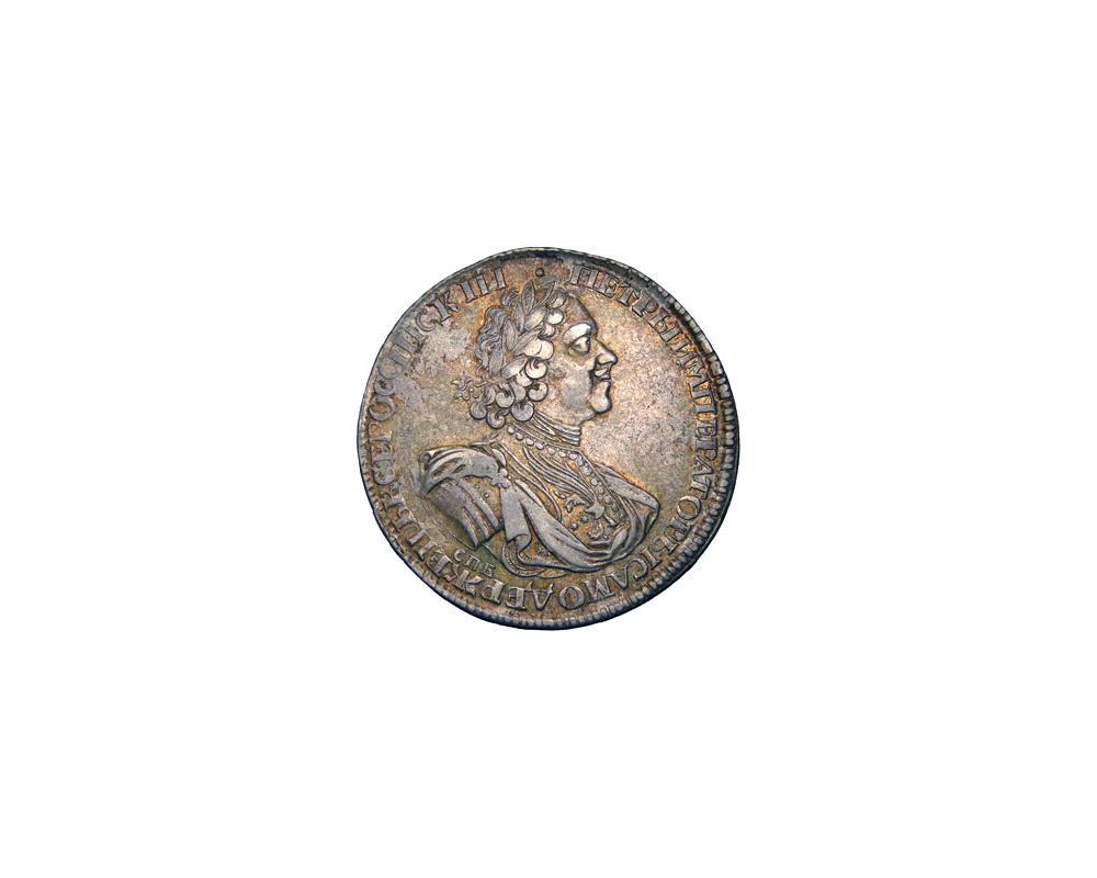 Еще одна лицевая сторона монеты