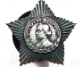 Орден Суворова. Винтовое крепление. III степень