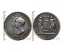 Памятный рубль 1841 года. Свадебный рубль. Аверс и Реверс