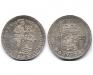 Талер Зильбердукат 1606-1693 год. Аверс и реверс