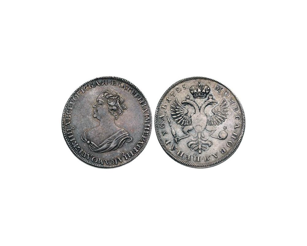 Рубль 1725 года -