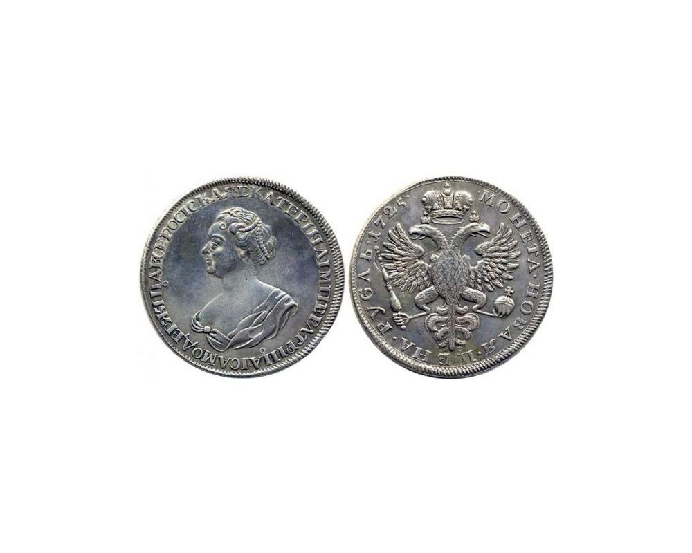 Великолепно сохранившийся рубль 1725 года. (возможно копия)