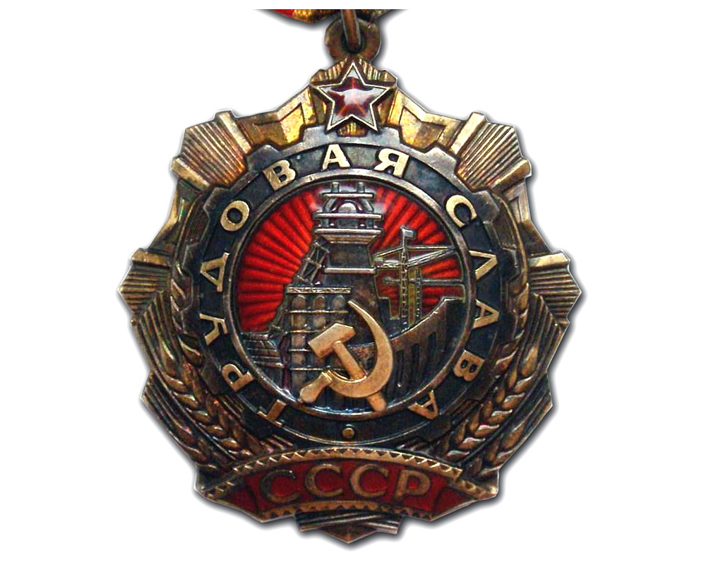 orden-trudovoy-slavy-1st-a