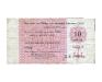 10 копеек Внешторгбанк 1979 года. Лицевая сторона. Отрезной чек. Серия А