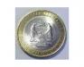10 рублей – Ямало-Ненецкий автономный округ. Реверс