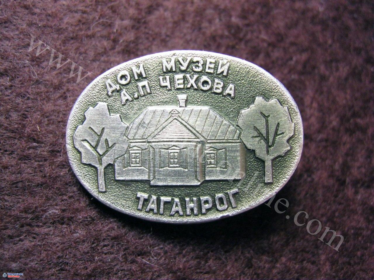 Памятный знак. Таганрог дом-музей имени А. П. Чехова