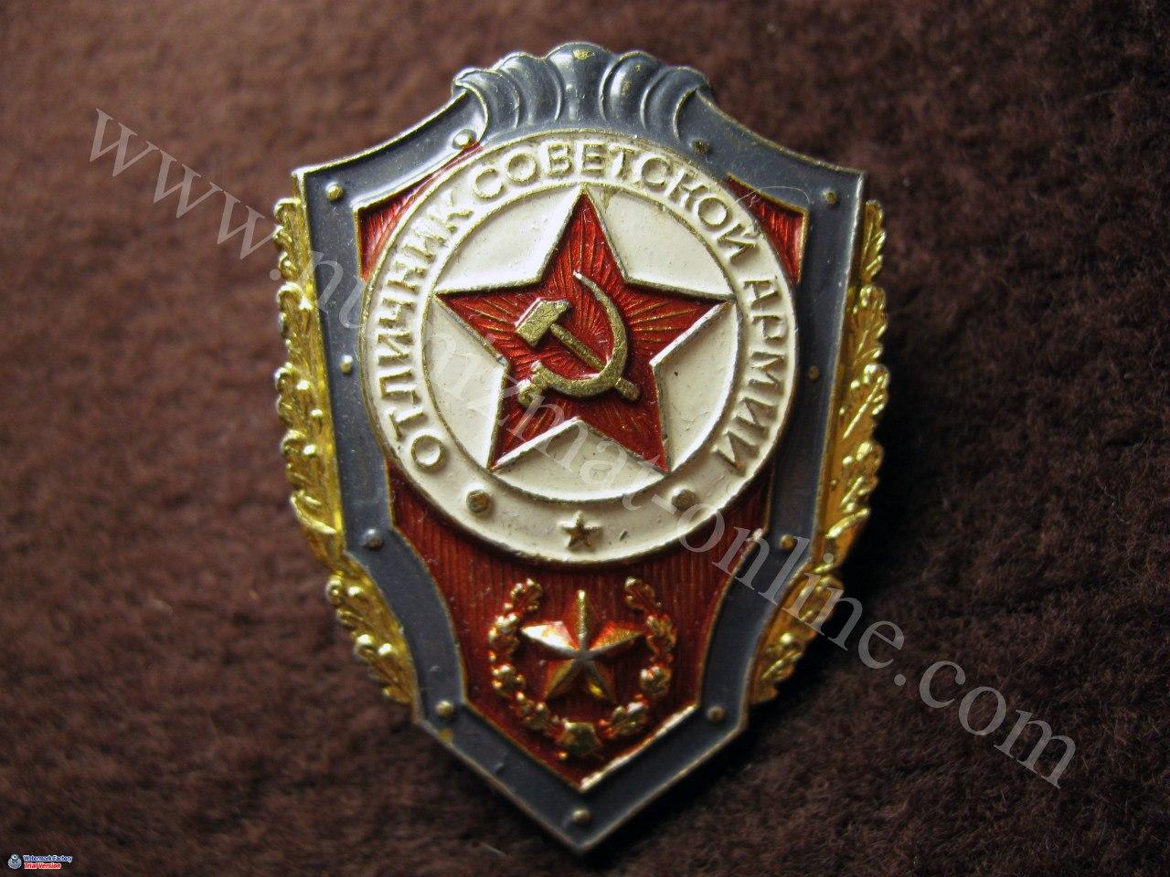 Отличник советской армии. Винтовое крепление