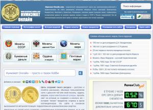 Реклама на страницах блога