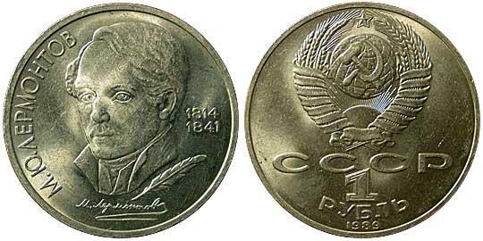 Монеты юбелейные ссср коллекция спичек