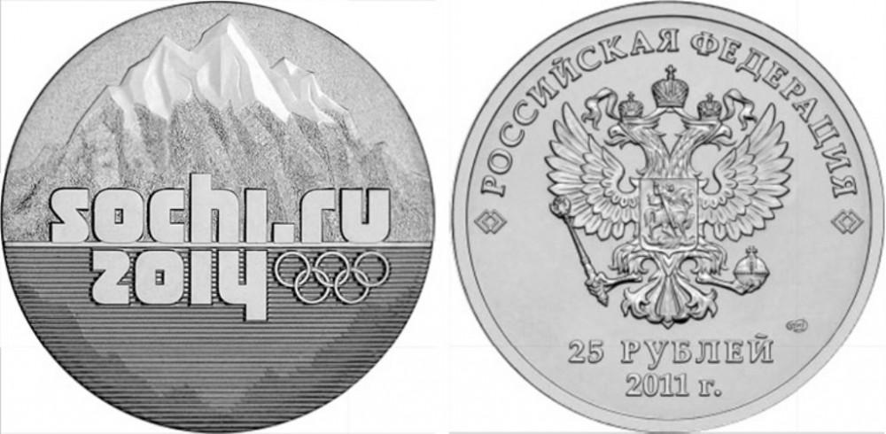 Какие есть монеты сочи 5 копеек 1790