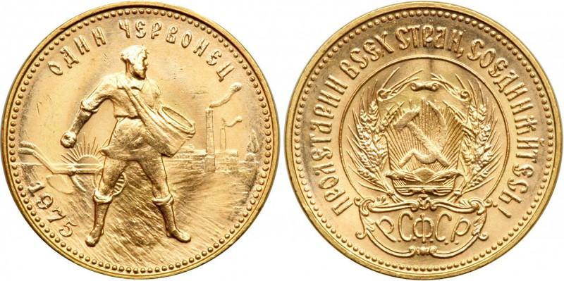 Купить золотой червонец 1923 года марки россии по годам