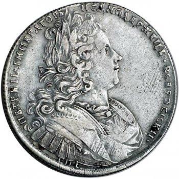 1727 рубль сколько стоит 5 копеек 1991