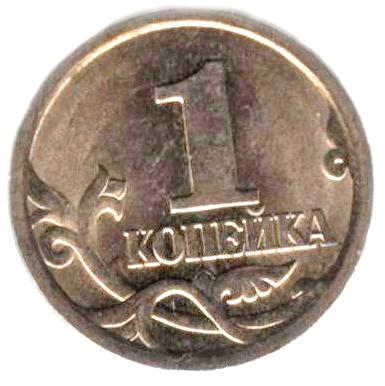 1 2003 года: