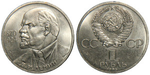 115 лет со дня рождения В.И. Ленина