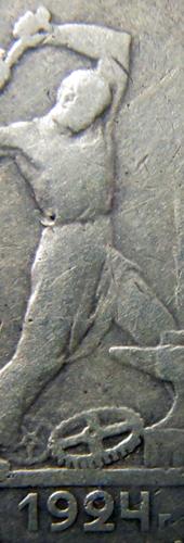 Обзоры цен на монеты, марки, ордена и медали