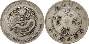 szechuan-dollar-7-mace-3-candareens-error-coin-1024x512
