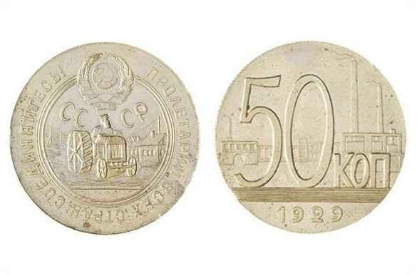 Монета с трактором 10 в рублях