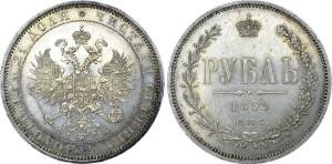 1 рубль 1859-1885 года. Рубль Александа II