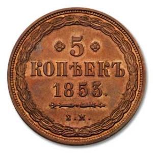 Как отличить поддельная монета или нет?