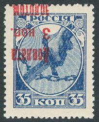 Доплатная марка 1924 года