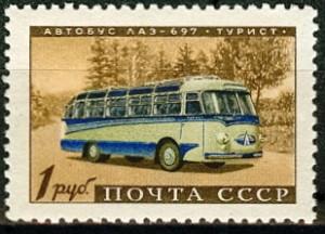 Серия марок Автомобили 1960 года