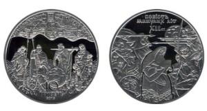 10 гривен 2013 «900 лет Повести временных лет»