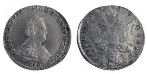 Полуполтинник 1779-1796 года