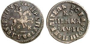 Копейка 1713-1718 года – «Георгий Победоносец»