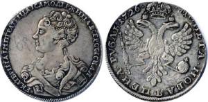 Рубль 1726-1727 года (портрет вправо). Разновидности