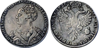 Рубль 1726 года как определить подделку 3 копейки 1949 цена