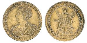 2 рубля 1726-1727 года