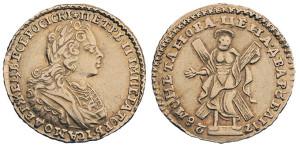 2 рубля 1727-1728 года
