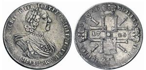 Рубль 1724-1725 года «Солнечный»