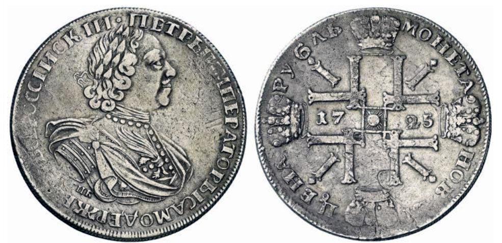 Рубль 1724 leuchtturm листы