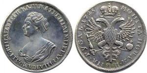Рубль 1725 года «Траурный»