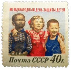 Марка «Международный день защиты детей» 1958 года