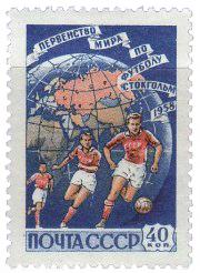 Марка Первенство мира по футболу 1958 года
